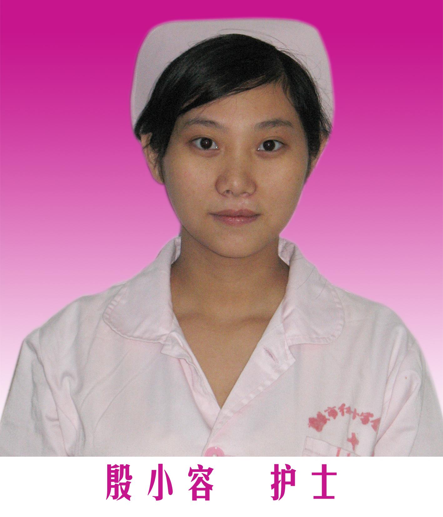 淮北卫校包月女qq_许昌卫校包月女生电 - www.qiqidown.com