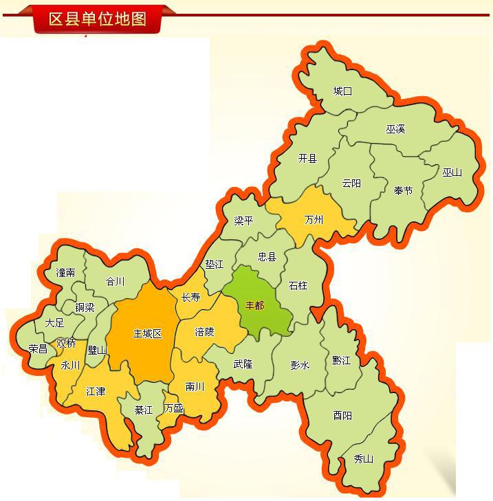 重庆市行政区域地图